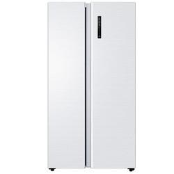 Haier 海尔 BCD-510WDEM 对开门冰箱 510升