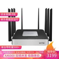 TP-LINK AX6000 Wi-Fi6 5G双频无线企业级路由器 wifi穿墙/VPN/千兆端口/AC管理 2.5G网口 TL-XVR6000L
