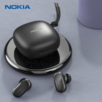 新品发售:NOKIA 诺基亚 P3802A 主动降噪 真无线蓝牙耳机