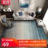 北欧ins风客厅地毯卧室沙发茶几垫 满铺可爱大面积飘窗床边毯地垫