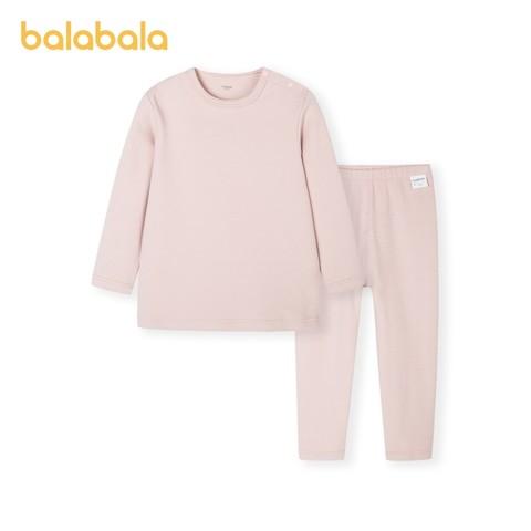 Balabala 巴拉巴拉 儿童内衣套装 *4件