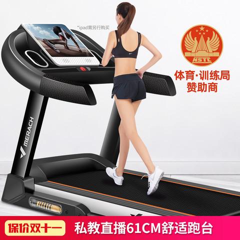 跑步机家用超静音走步折叠智能运动健身器材MR-898