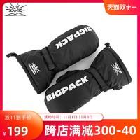 BIGPACK派格男款秋冬户外滑雪登山手套轻便防风保暖舒适