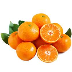 京觅  涌泉蜜桔橘子 3kg 礼盒装 *4件