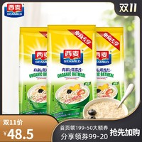 西麦 有机纯燕麦片770gX3袋无蔗糖即速食冲饮营养健康谷物代早餐