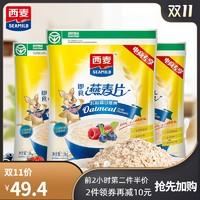 西麦 纯燕麦片3000g无蔗糖即食早餐代餐饱腹懒人食品健身配牛奶