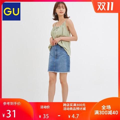GU极优女装毛边牛仔迷你裙2020秋季新款复古纯棉短裙百搭326780
