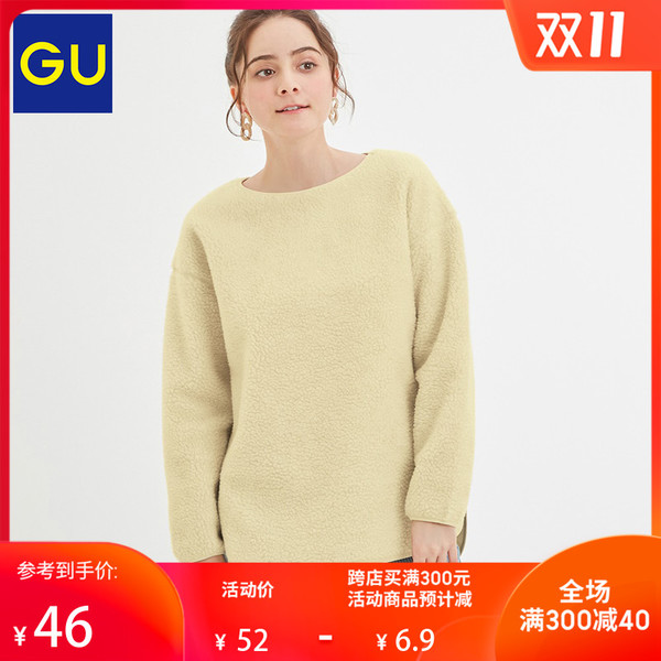 GU 极优 320192 长绒圆领套头衫