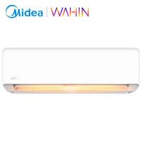 WAHIN 华凌 KFR-35GW/N8HA1 1.5匹 变频 壁挂式空调