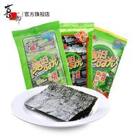 喜之郎美好时光海苔片原味番茄味7.5g*5袋装儿童零食即食紫菜脆片