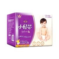 Anerle 安儿乐 小轻芯 婴儿纸尿裤 XL70 *3件