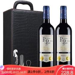 法国原瓶进口梅多克中级庄贝桥城堡Chateau Pey de Pont 2016干红14度葡萄酒 双支皮盒装 *2件