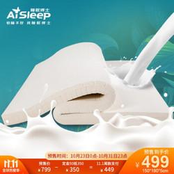 睡眠博士(AiSleep)泰国进口天然乳胶床垫150*190*5cm
