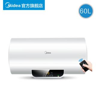 美的(Midea)2100W速热电热水器60升 遥控预约洗浴 健康洗一级节能 加长防电墙F60-15WB5(Y)
