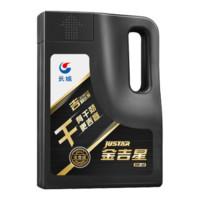 23:30截止、双11预售 : Great Wall 长城 金吉星 SN/GF-5 0W-20 全合成机油 3.5kg