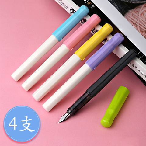 GuangBo 广博 学生练字钢笔 4支装