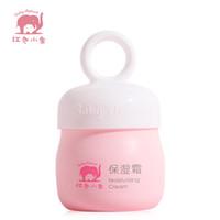 Baby elephant  红色小象 婴儿润肤乳儿童面霜 25g+凑单品