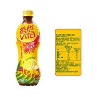 维他奶 维他锡兰柠檬茶500ml*24瓶 原叶锡兰柠檬味红茶 整箱装