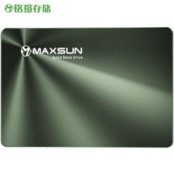 MAXSUN 铭瑄 终结者 SATA3.0 固态硬盘 4TB