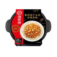海底捞番茄鸡丁土豆方便米饭272g*1碗 *4件