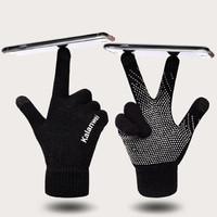 即柔 触屏手套 15款可选