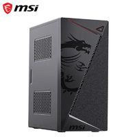京天华盛 组装台式机(i5-10400、8GB、240GB、UHD630,送键鼠)