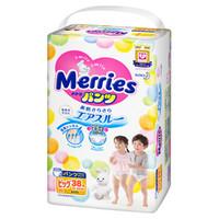 Merries 妙而舒 婴儿拉拉裤 XL38片 *4件