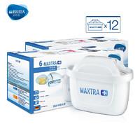 BRITA 碧然德 Maxtra标准版滤芯12只装 全年净水计划