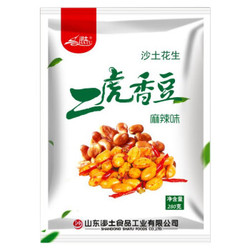 沙土 二虎香豆麻辣味280g/袋 *2件