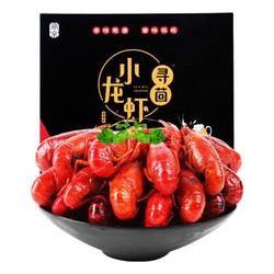 寻茴 麻辣小龙虾1.5kg 4-6钱/25-32只 火锅食材 净虾750g *5件