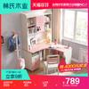 林氏木业学生女孩粉色儿童房书桌书柜组合一体转角书架家具EA1V(【粉白】EA2V转角书桌、是)