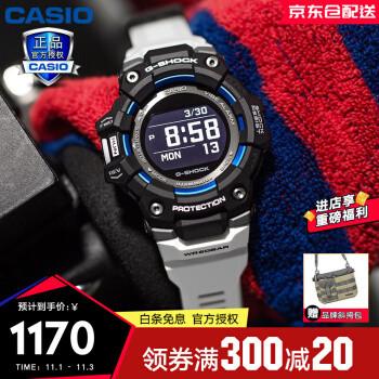 卡西欧 CASIO 悟空版限量 G-SHOCK GBD-800 防水运动手表