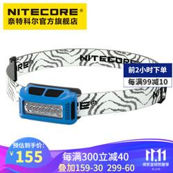 NITECORE奈特科尔NU10牛头灯usb可充内置电锂电池泛光工作头灯 蓝色NU10牛头灯