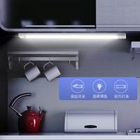 松下衣柜感应灯带长条手扫挥手鞋柜橱柜灯灶台切菜厨房灯led灯条