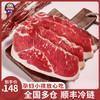 原肉整切厚西冷牛排黑椒10片家庭儿童雪花牛扒套餐澳洲新鲜牛肉20