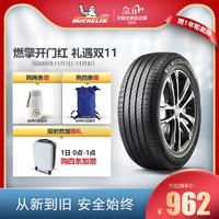米其林轮胎235/55R17 103W PRIMACY 4 浩悦 适配大众途观/迈特威