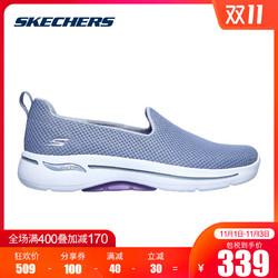 Skechers斯凯奇GOWALK缓震健步鞋女士一脚蹬轻便休闲运动鞋124401