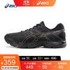ASICS亚瑟士 缓冲跑步鞋男运动鞋GEL-FLUX 4  1011A614 黑金 44.5
