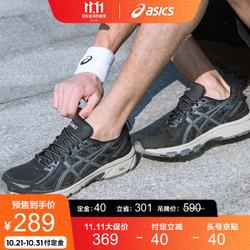 ASICS亚瑟士 GEL-VENTURE 6越野缓冲跑步鞋男运动鞋 黑色/深灰色 44