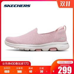 Skechers斯凯奇2020新款一脚蹬懒人鞋编织网布休闲运动鞋女124147 *2件