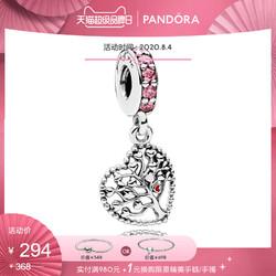 Pandora潘多拉爱心树925银串饰796592CZSMX浪漫DIY串珠