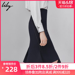 Lily2020春夏新款女装气质黑色高腰显瘦中长修身鱼尾裙包臀半身裙