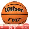 威尔胜(Wilson)原装进口二代EVO系列超纤吸湿耐磨训练比赛用球室内篮球 WTB0966IB06CN-6号篮球 *2件