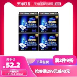 日本尤妮佳unicharm进口超省水1/2化妆棉40枚4盒湿敷一次性卸妆棉 *11件