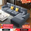 A家家具 ADS-033 布艺沙发组合