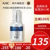 韩国进口 AHC 精华液女 升级B5高浓度玻尿酸精华原液 30ml/瓶 深层补水 保湿修复 滋润透亮