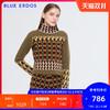 BLUE ERDOS女装 半高领装饰羊毛保暖双提女针织衫 *7件