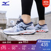 Mizuno美津浓运动鞋女稳定支撑慢跑鞋 WAVE EQUATE 4 J1GD204825 灰色/黑色 37 *3件