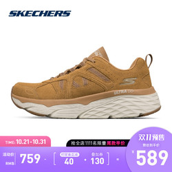 Skechers斯凯奇秋冬新品轻质缓震跑鞋女反毛皮休闲运动鞋