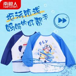 南极人儿童吃饭罩衣婴儿围兜男童女童宝宝卡通画画反穿衣口水衣 藏青 均码